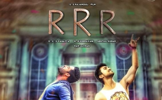 Rajamouli RRR Latest Poster Released 2018