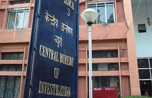 CBI Announces Reward For Information About RTI Activist's Murder