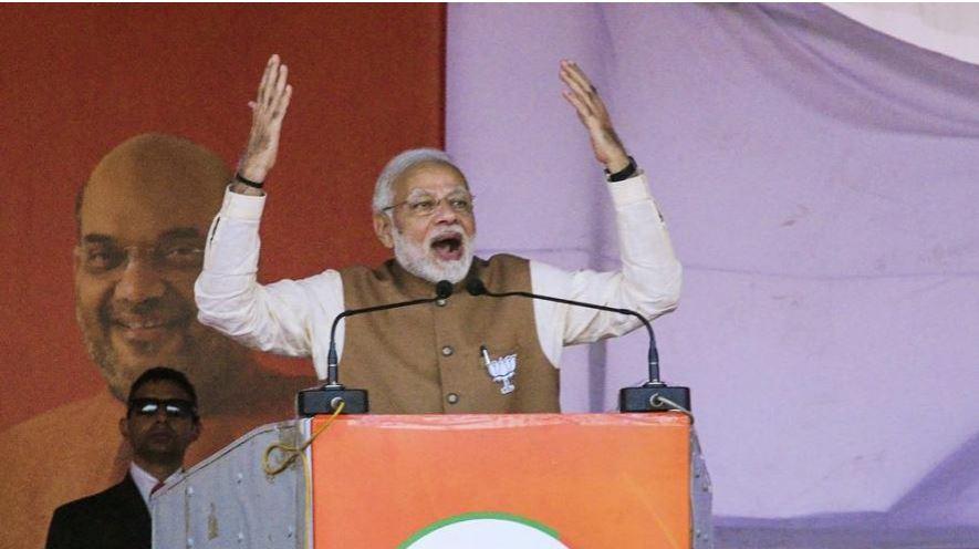 Narendra Modi Odisha visit 24 December 2018