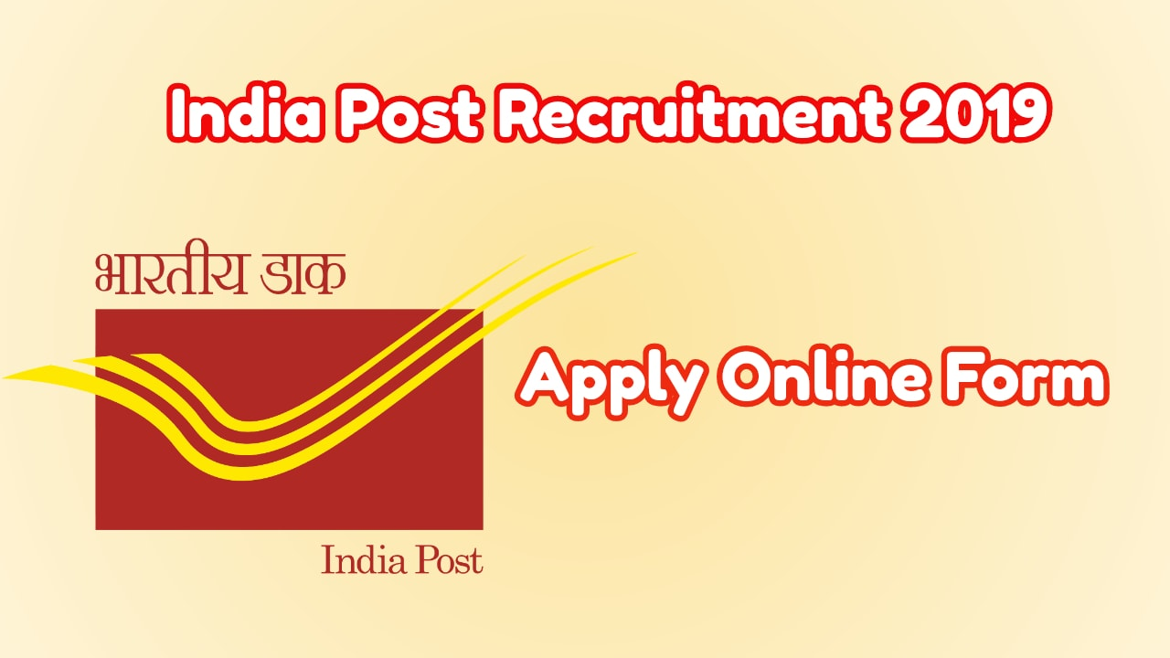 India Post Recruitment 2019 Apply Online