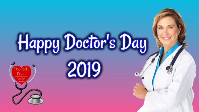 Happy Doctors Day 2019 Quotes