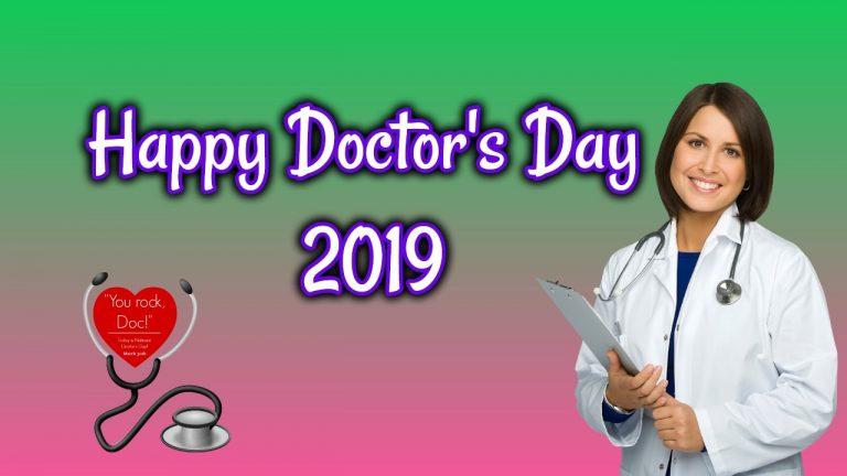 Happy Doctors Day 2019 Gifs