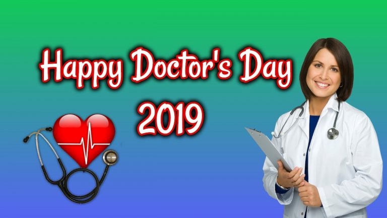 Happy Doctors Day 2019 Theme, Quotes, Images, Messages, Wishes, Gifs, Memes