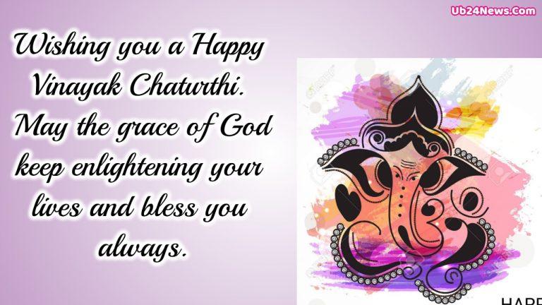 Happy Ganesh Chaturthi 2019 Wishes