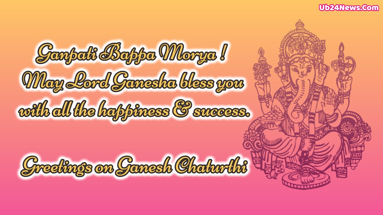 Happy Ganesh Chaturthi 2019 Images With Quotes