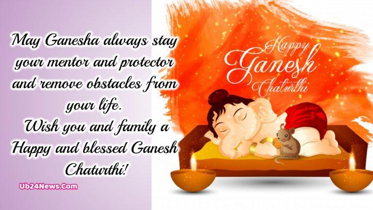 Happy Ganesh Chaturthi 2019 Quotes