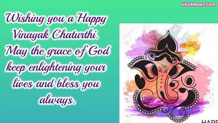 Happy Ganesh Chaturthi 2019 Messages
