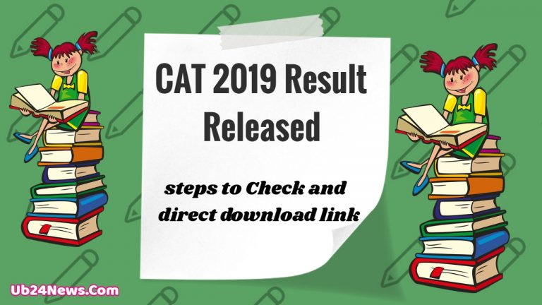 CAT 2019 Result steps to Check, direct download link