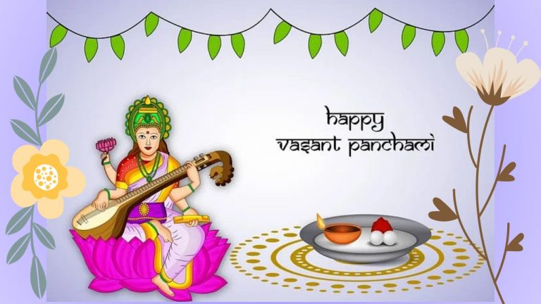 Happy Basant Panchami 2020 Quotes, Images, Wishes, Gifs, Wallpapers, Messages