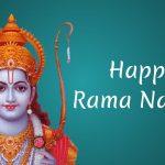 Sri Rama Navami 2020