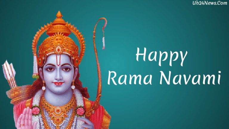 Sri Rama Navami 2020 Date, Quotes, Images, Wishes, Messages, Gifs