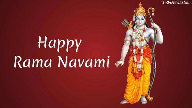 Sri Rama Navami 2020 Quotes