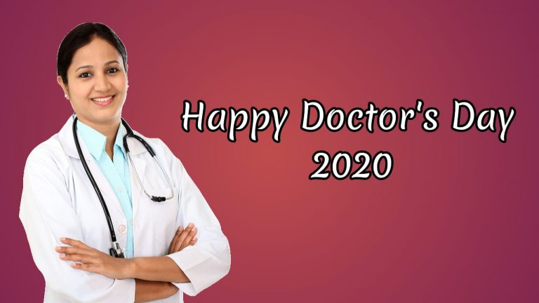 Happy Doctors Day 2020 Theme, Quotes, Images, Messages, Wishes, Gifs, Memes