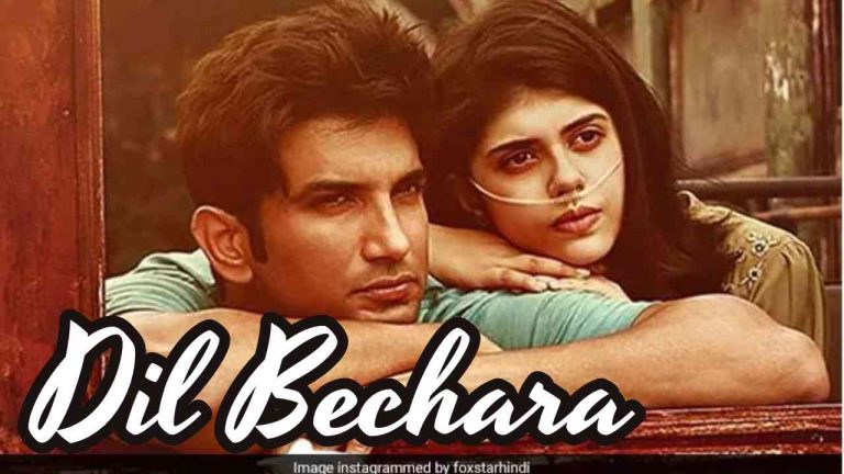 Dil Bechara Movie Review: Sushant Singh Rajput And Sanjana Sanghi Love Ending