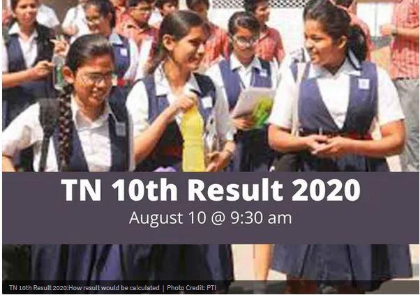 TN SSLC result 2020