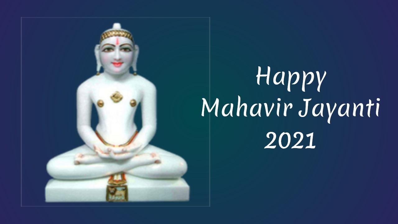Mahavir Jayanti 2021